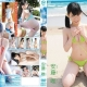 Yui Ando (安藤唯) from MMR-271